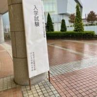 10月1日、風雨の中、みんな元気に受験しました。(No.1058)