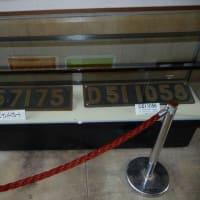 球泉洞ミニSL博物館