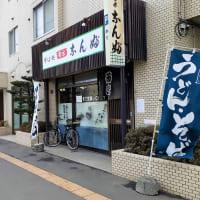 札幌でランチ(84) 「そば処菊水なんぶ」でかしわつけ麺をいただく