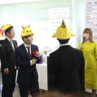 囲碁マルシェ2019 開幕!