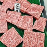 マーブリング11松阪牛イチボで作るサイコロステーキ