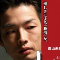 リミットー刑事の現場2-(NHK)を見た