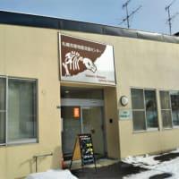 『武四郎、札幌最後の旅展』 … 札幌市博物館活動センター