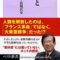 【DHC】6/23(金) 武田邦彦・大高未貴・居島一平【虎ノ門ニュース】