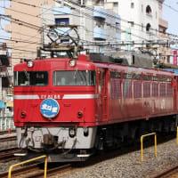 JR東日本 東北本線(北斗星)