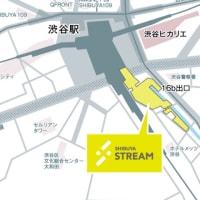 渋谷の新南口で 同級生会♪