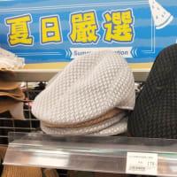 小偷帽(どろ帽)