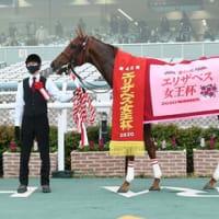 阪神では負けられない!ラッキーライラックがエリ女2連覇!