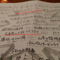 亀松#再訪29(横須賀中央駅)