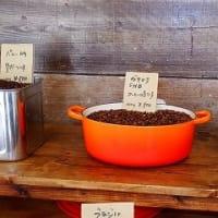 ビンテージでおしゃれな焙煎珈琲豆店=SONE・SONE45=がオープンしたみたい