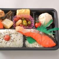 NO,28 ヘルシー紅鮭弁当 税込650円