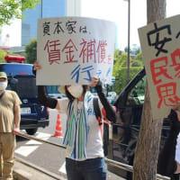 5.1メーデー首相官邸前抗議アピール行動を実施!