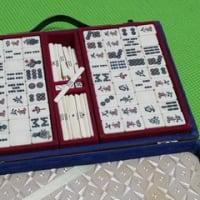 [585]麻雀牌借りてきた。