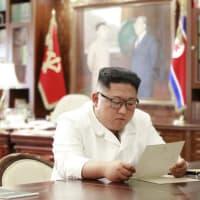 金正恩国務委員長とトランプ米大統領の「親書外交」の行方