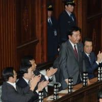内閣総理大臣 指名選挙 投票