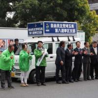出陣 街頭演説(平成31年3月)