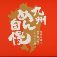 【配当(期末)】NSD(東1・9759)