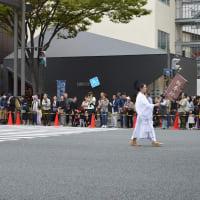 まち歩き中1388 京都・時代祭 令和元年