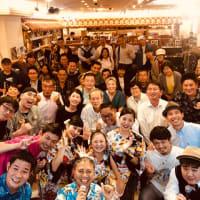 【ラジオ】ハイサイ!ウチナ〜タイム!第377回