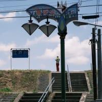 【江戸川駅】小岩菖蒲園最寄駅の京成江戸川駅周辺を歩く  Walk around Keisei Edogawa Station.【Osmo Pocket/X-E4】