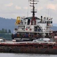ロシアの一般貨物船が、警察によって捜索された 、ポルトガル