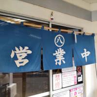 まるはち食堂(高知県宿毛市)
