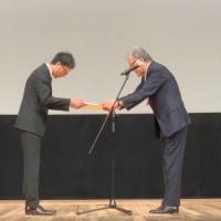 第20回近畿ブロック介護老人保健施設大会 和歌山 「新時代の幕開げ生きる゙を楽しむ」