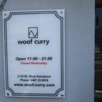 woof curry 長谷