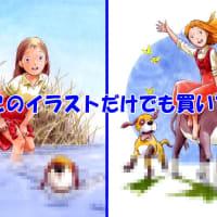 ペリーヌ物語 (キャラクターデザイン・ワンダーランド)