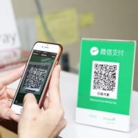 WeChat Payのチーフ、ヨーロッパの成長をターゲットにした。