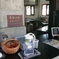 #0149 -'19. 八ヶ岳中央農業実践大学校でソフトクリームを頂いて