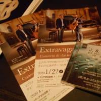 エクストラヴァガンツィア・デュオ(Extravagantia Duo) チェンバロ&ギター コンサートに行ってきました(2020.1.22)@イタリア文化会館