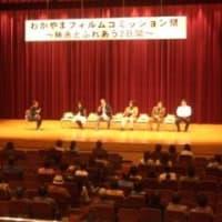 和歌山フィルムコミッション