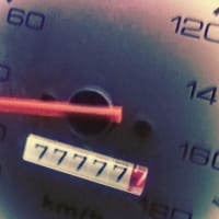 77777.7km
