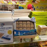 G20大阪サミット記念 「サミットクッキー」