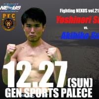 Fighting Nexus 12/27