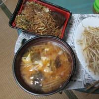 自家製弁当 モヤシ三昧 朝食・・・・!!!      <゜)))彡 № 105