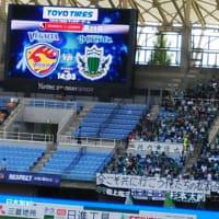 ホーム松本山雅戦