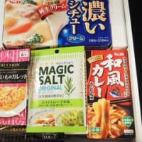 【株主優待(2019年3月権利確定)】エスビー食品(東1・2805) ~1,500円相当の自社製品~