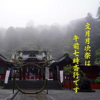 7月1日文月月次祭は午前7時斎行です。