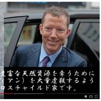 京都アニメ制作会社大量殺人事件でNHKは引き込み女をやらかしたらしい【NHKが取材に来る予定だったので鍵を開けていた。】