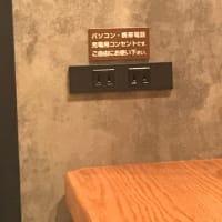 noo-don(釜揚げうどん+なすの天ぷら)@用賀に行きました。