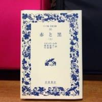 5月12日(日) 新商品 『 麗風 』 は、やはり良い弓だった♪ 11:00~17:00