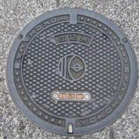 神奈川県横浜市その10