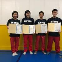 【網干】2020年度兵庫県ジュニア強化選手