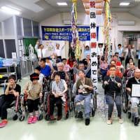県障害者スポーツ大会で19度目の団体優勝 たつのの施設