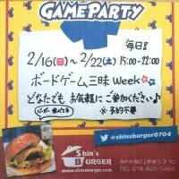 ◆サッカー座談会 ◆ボードゲーム三昧week