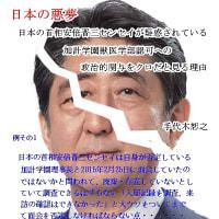 再掲/2012年8月15日敗戦の日放送NHKスペシャル「終戦 なぜもっと早く決められなかったのか」文字化