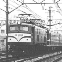 やはり貫禄!ハネ連結の急行「津軽」~EF58