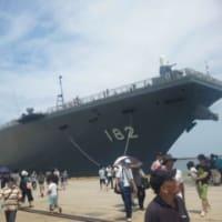 護衛艦「いせ」一般公開@伏木万葉埠頭岸壁(富山県高岡市)